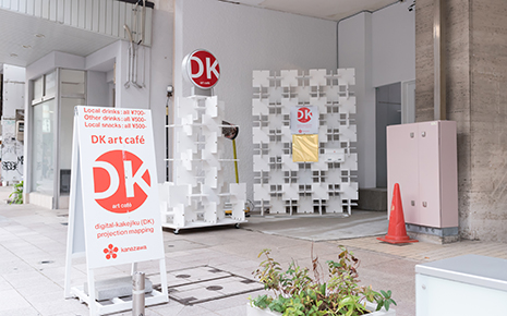 「dkartcafe」の画像検索結果